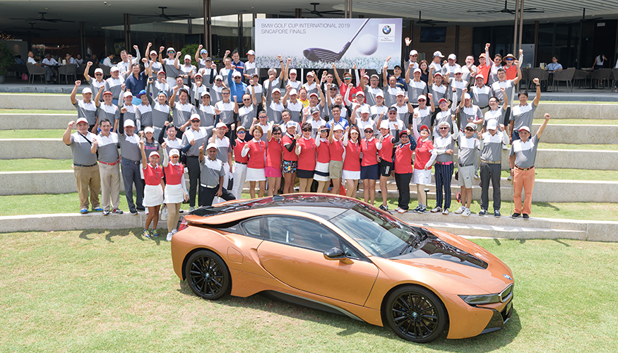 BMW Golf Cup International 2019 Singapore Finals cover image