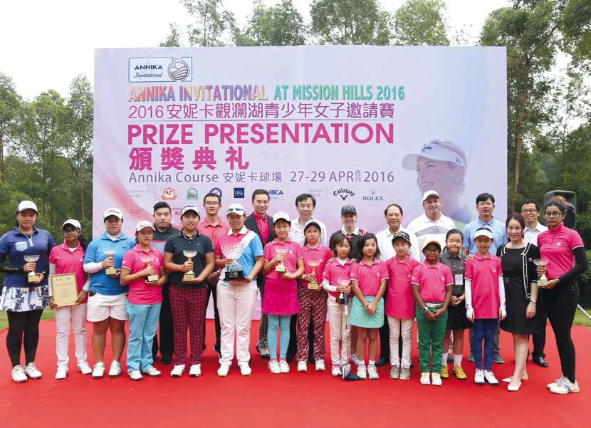 Future Stars Shine In ANNIKA Invitational At Mission Hills Article cover photo